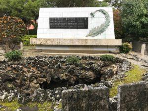 ひめゆりの塔 沖縄