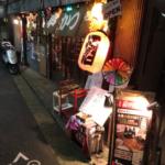 吉祥寺在住が教える超オススメの串カツ居酒屋「串カツ高橋」(旧ジャンジャン)