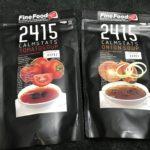 2415スープが予想以上に美味しくて飲みやすかった!