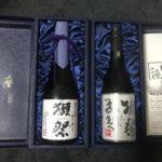 最高級日本酒〜獺祭二割三分・獺祭その先へ〜