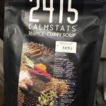 2415スープのカレー味が登場!めちゃ美味しい!!