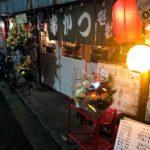 吉祥寺串カツ高橋 (旧ジャンジャン)11月29日10周年おめでとうございます!